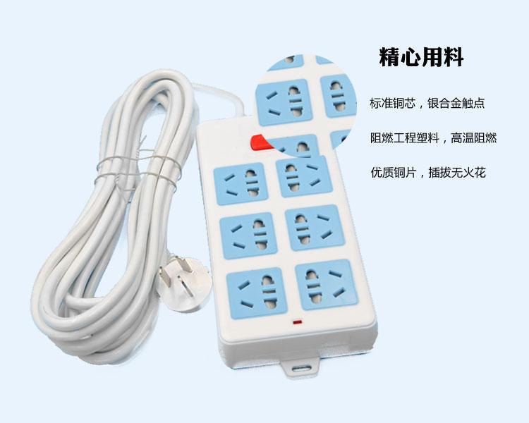 標朗AEA98632電源插座3